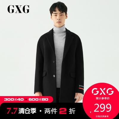 【兩件2折:299】GXG男裝冬季商場同款羊毛大衣毛呢黑色長款大衣男#GA126561G