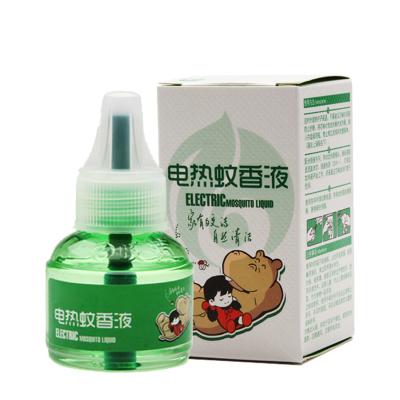 【規格:6瓶裝 補充裝 每瓶可用40晚】蚊香液 補充裝溫和健康驅蚊無煙無塵 無味無香型300小時電蚊香液