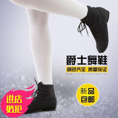 高幫爵士舞蹈鞋軟底練功鞋女男成人兒童民族現代舞黑色帆布