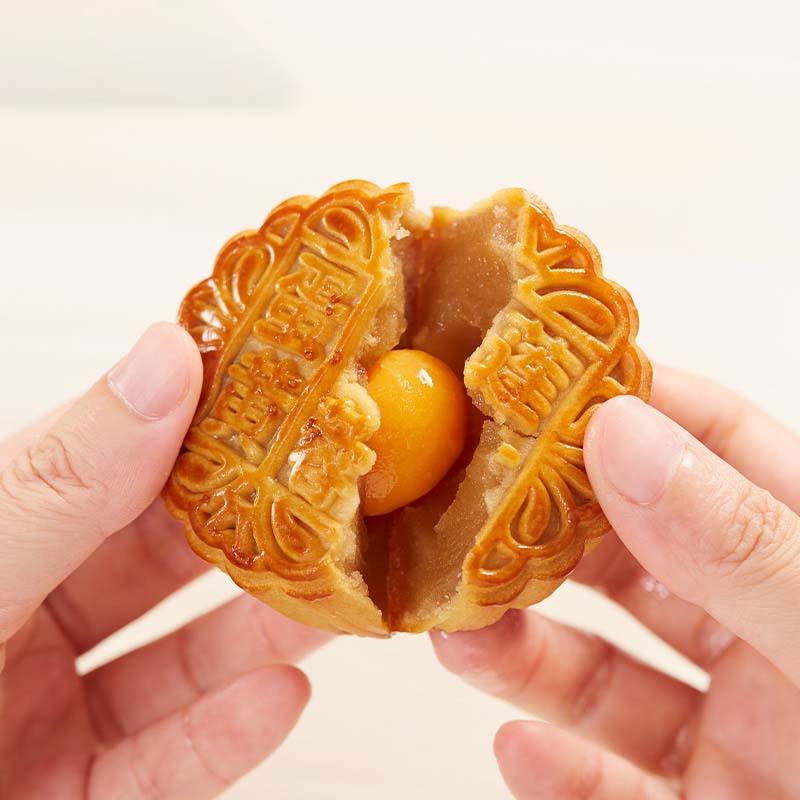 稻香村月饼 中秋喜团圆月饼礼盒538g 其它酱类调料 奶油味