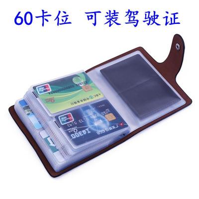 朵洛蒂新款卡包60卡位 男女式多卡位名片包防磁大容量 可裝駕駛證套