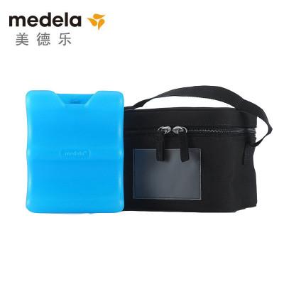 美德樂 medela便攜式冰包 嬰兒牛奶便攜式冰包 600ml容量