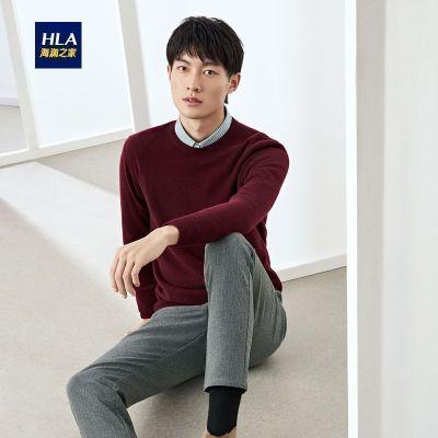 HLA海澜之家经典圆领长袖羊绒衫2019冬季温暖柔软套头衫男HNZRJ4R001A