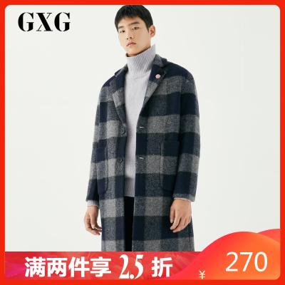 【两件2.5折价:270】GXG男装 冬季蓝灰格长款大衣