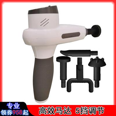 筋膜槍肌肉按摩器健身肌肉放松器閃電客電動沖擊槍