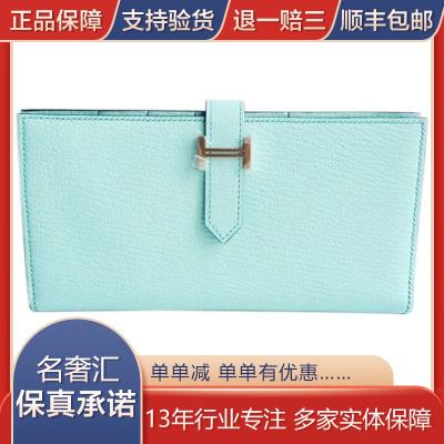 【正品二手99新】未使用 愛馬仕Hermès EPSOM 微風藍羊皮女士藍色長款 錢夾 錢包 H039078CKU2