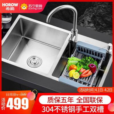 希箭/HOROW不銹鋼廚房手工水槽洗菜盆雙槽套裝洗碗池配龍頭下水器