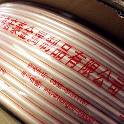 聚材網 冷鏈材配 宏泰銅管12*0.8 整盤出售 每盤約110KG 3盤起發  重慶主城送貨上門 其他區域貨運部自提