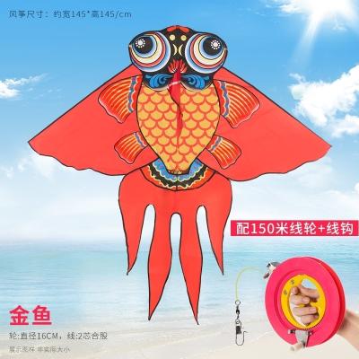 金魚濰坊風箏帶線小卡通線輪套裝初學者大型成人兒童新款微風易飛