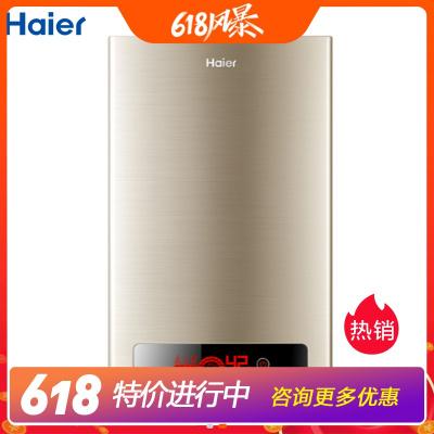 【99新】 Haier/海爾 JSQ31-16WPT(12T) 16升燃氣熱水器 水伺服多頻恒溫 CO主動安防