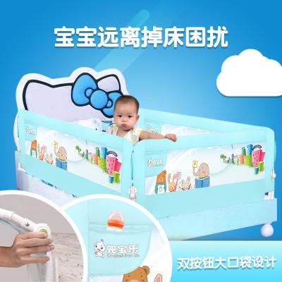 兜宝乐 儿童升降床护栏床栏床围栏宝宝防摔防护栏大床1.5米1.8米2米升级儿童按键折叠式床护栏2
