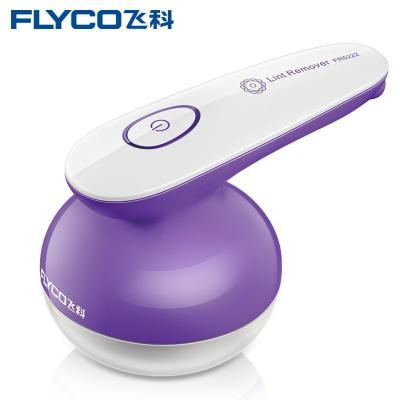 飛科(FLYCO)毛球修剪器 FR5222 家用充電式不傷衣 送2個原裝刀頭 除毛器 刮毛器 去毛球 剃毛器