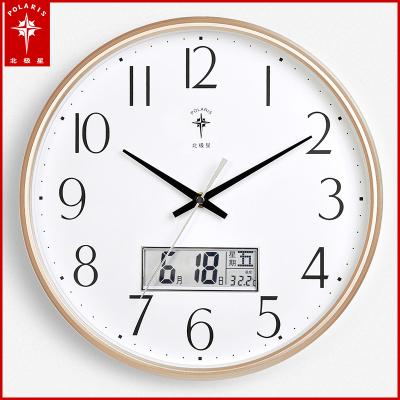 北極星(POLARIS)石英鐘鐘表掛鐘客廳時鐘北歐靜音掛表時尚簡約現代簡約走時精準辦公家用裝飾表清晰藝術大氣壁鐘