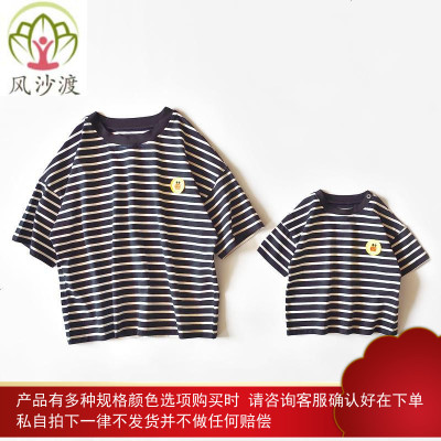 宽松款黑细条纹休闲短袖T恤亲子装夏季一家三口全家装外出服图片件数为展示