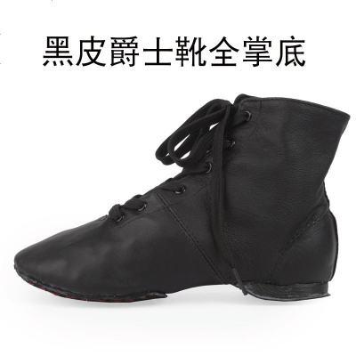 爵士舞鞋舞蹈鞋女成人练功鞋软底儿童帆布爵士靴高帮男白色跳舞鞋