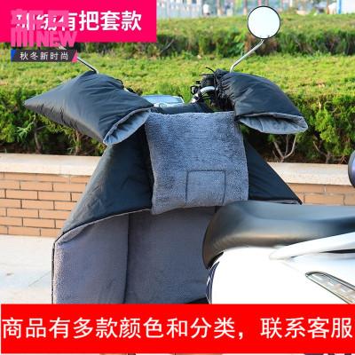 电动车围挡春秋电动摩托车分体挡风被冬季加绒加厚电瓶车防风罩防
