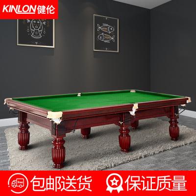 健伦(JEEANLEAN)台球桌大理石标准成人家用美式落袋中式黑八成人16彩案子台球乒乓二合一桌球台