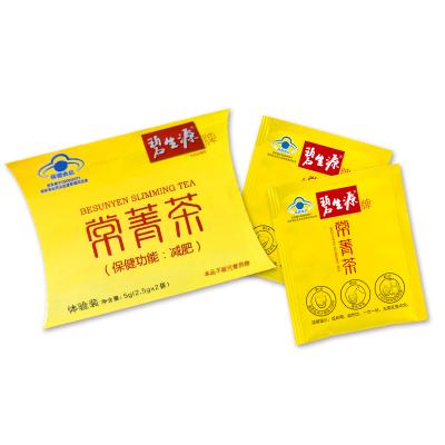 碧生源常菁茶 体验装(2.5g*2袋)