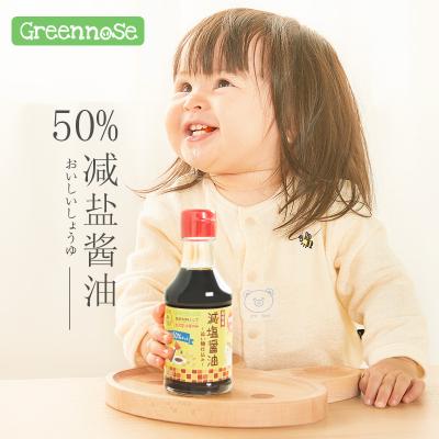 日本greennose宝宝低钠减盐酱油婴儿童50%辅食少盐拌饭调味料150g