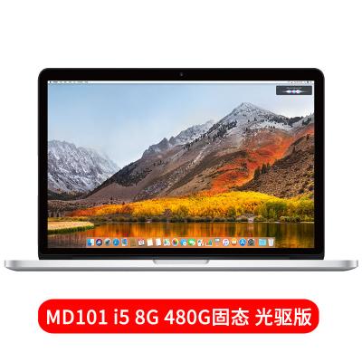 【二手9成新】Apple Macbook Pro 13英寸 MD101 I5 8G 240G固态 苹果笔记本电脑