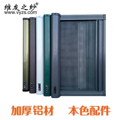 铝合金卷筒隐形纱窗配件推拉式卷帘上下磁性伸缩塑料件防风扣纱网 减速器