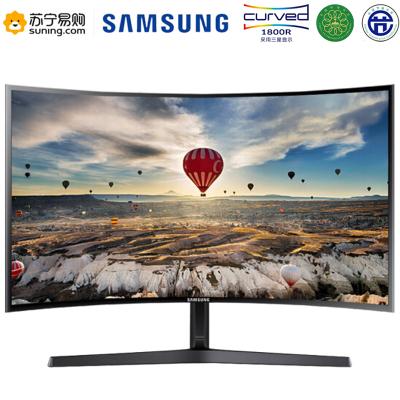 三星(SAMSUNG)27英寸曲面 可壁挂 HDMI接口 节能爱眼认证 FreeSync技术 电脑显示器(C27F396FHC)