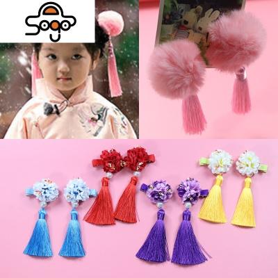 中国风饰 儿童头花过新年款格格头饰女童古代唐装毛球流苏夹