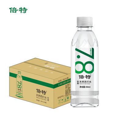 倍特天然蘇打水350ml*24瓶整箱 無糖無氣弱堿性水 小瓶裝天然礦泉水