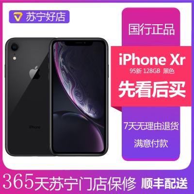 【二手95新】Apple/苹果 iPhone Xr 128GB 黑色 双卡双待 二手XR 国行正品 二手苹果Xr手机