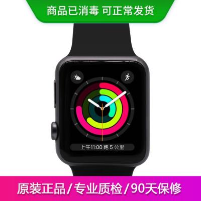 【二手9成新】Apple iWatch3代 蘋果智能手表S3原裝正品電話運動防水手表 黑色 GPS版 38mm裸機送表帶