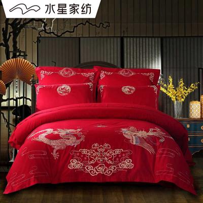 水星 百麗絲家紡 水星出品 婚慶繡花龍鳳四件套紅色結婚 龍鳳和美