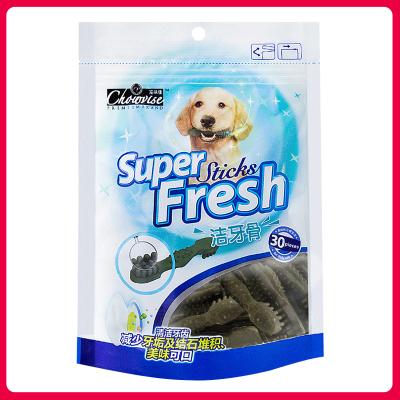 優朗(U-BRIGHT)狗狗零食寵味佳磨牙棒潔齒骨30支