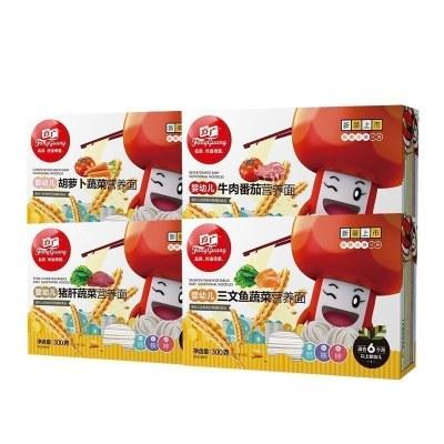 方廣 寶寶嬰兒營養輔食 營養面條300g*4盒(三文魚+胡蘿卜蔬菜+牛肉番茄+豬肝蔬菜)