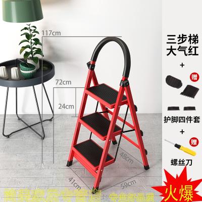 梯子家用折疊梯加厚室內人字梯移動樓梯伸縮梯步梯家用梯子法耐多功能扶梯