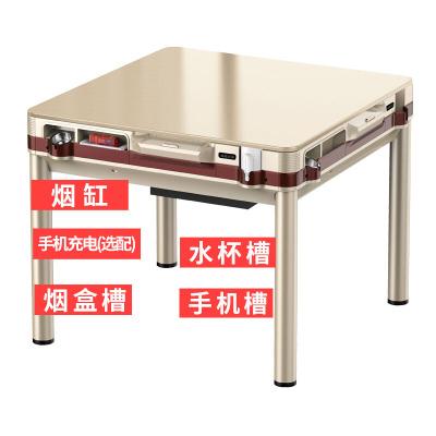 全自動麻將機餐桌式 靜 四口全自動麻將機家用餐桌兩用麻將桌 手機充電  原配蓋板