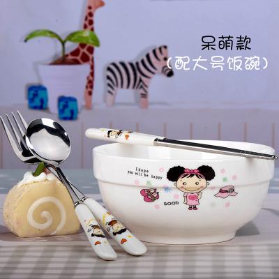 學生碗筷餐具套裝家用卡通可愛單人餐具創意陶瓷碗吃飯碗碗筷套裝 呆萌款套裝(6英寸大號飯碗)