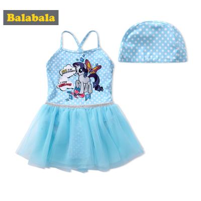 巴拉巴拉儿童泳衣女童连体裙式夏装小童宝宝可爱泳帽泳装