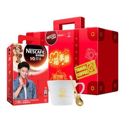 雀巢(Nestle)咖啡礼盒速溶1+2原味微研磨冲调饮品100条1500g+杯勺套装