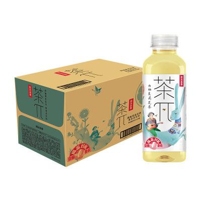 農夫山泉 茶π西柚茉莉花茶500ml*15瓶 整箱