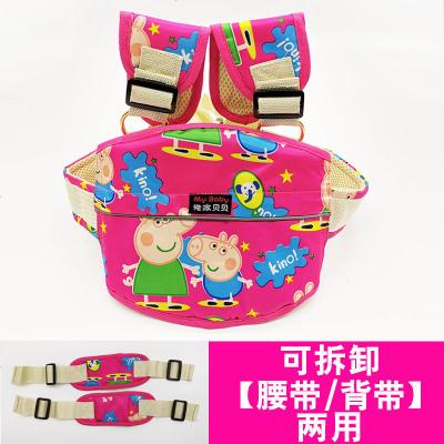 电动车踏板摩托车宝宝小孩儿童安全带加长防摔保护绑带可调节背带