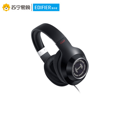 Edifier/漫步者 HECATE G2標準版游戲耳機頭戴式 電競吃雞7.1電腦筆記本USB重低音耳麥 黑色