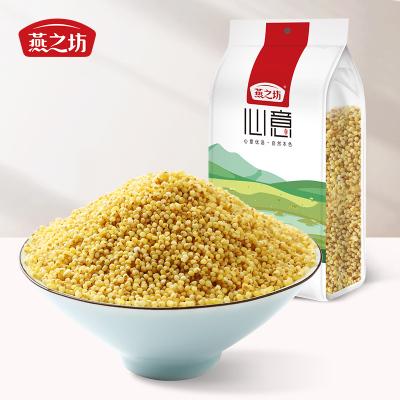 燕之坊心意內蒙古赤峰黃小米1kg(2斤)裝 粒粒金黃米油豐富 五谷雜糧粗糧