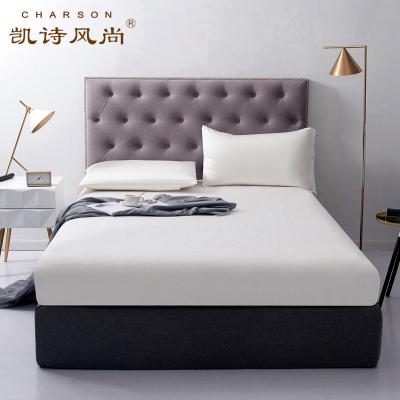 凱詩風尚(CHARSON)床笠 60S長絨棉貢緞全棉床笠單件床單純棉防塵床墊保護套床罩1.5米1.8米床