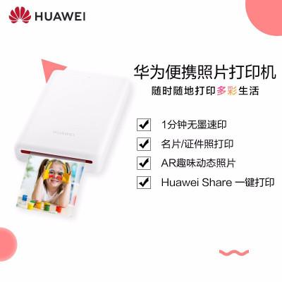 华为(HUAWEI)便携照片打印机CV80迷你打印手机蓝牙无线连接口袋随身自拍伴侣相片打印机