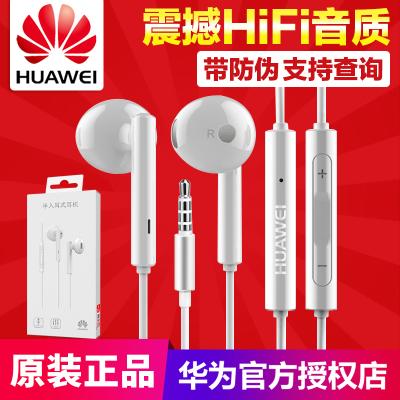 【特賣】Huawei/華為 AM115華為耳機原裝正品入耳式手機通用榮耀6 7 P9 P8