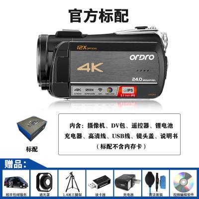 歐達(Ordro) HDR-AC5 直播4K高清數碼攝像機 高清 家用/婚慶/旅游/教學錄制/攝影機/錄像機/dv 2400萬像素 3英寸顯示屏【官方標配不含內存卡】