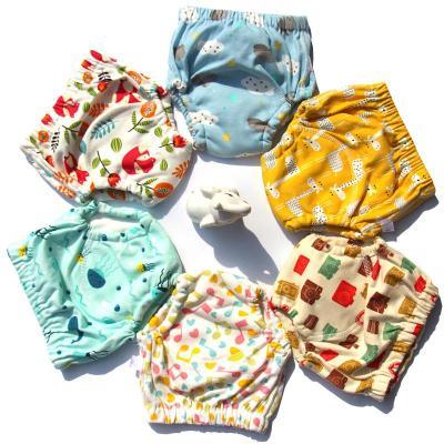 【三條裝】嬰兒訓練內褲布尿褲 男女寶寶夏季薄款防漏可洗防水純棉如廁尿褲戒尿布