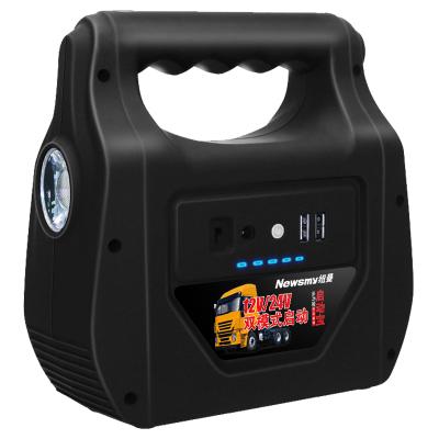 纽曼(Newsmy) 车载应急启动电源 W30新品 24000毫安 货车卡车工程车24V/12V救援电瓶搭电宝 打火器