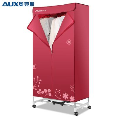 奥克斯(AUX)烘干机家用干衣机暖风机省电风干机双层速干烘衣机衣服烘干衣柜不锈钢承重10公斤 RC-R3红色带毛巾架