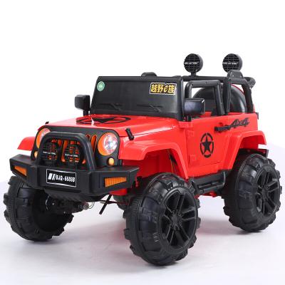 婴儿童电动车四轮四驱越野车宝宝遥控摇摆汽车小孩可做人玩具汽车